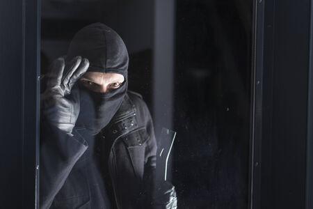 Burglar photo