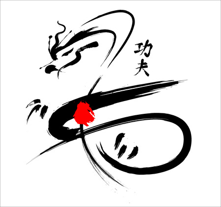 Dragon Vetor. Dragon Drawing Abstract. Creative Dragon Brush Draw. Imagens - 36990567
