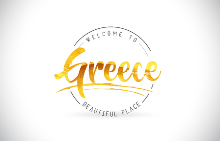 731e69ee000 Greece Welcome To Word Text with Handwritten Font and Golden Texture Design Illustration  Vector. Illustration