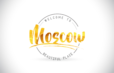Moscow Welcome To Word Text with Handwritten Font and Golden Texture Design Illustration Vector.