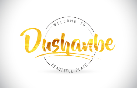 Dushanbe Welcome To Word Text with Handwritten Font and Golden Texture Design Illustration Vector.