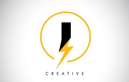 I Letter Logo Design With Lighting Thunder Bolt. Electric Bolt Letter Logo Vector Illustration.