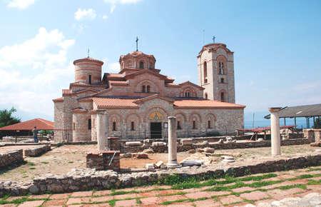 panteleimon: Orthodox Church of St  Panteleimon, Ohrid, Macedonia