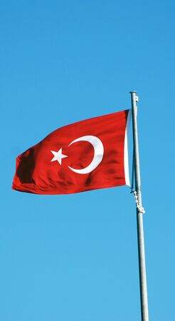 constitutionality: Turkish flag on the flagpole facing left