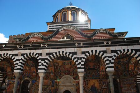 Monastery of St John Rilski, Rila Mountain, Bulgaria Stock Photo - 15767143