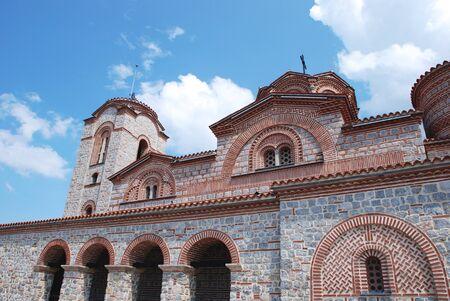 panteleimon: St  Clement s Church - St  Panteleimon, Ohrid, Macedonia