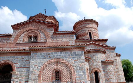clement: St  Clement s Church - St  Panteleimon, Ohrid, Macedonia