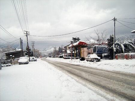 specificity: Winter landscape  in Macedonia Stock Photo