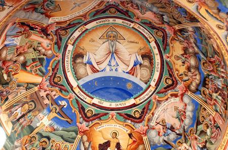 orthodoxy: Frescoes of the Orthodox Church. Rila Monastery Bulgaria