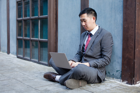 anywhere: Business Man Working Outdoor - Work Anywhere Concept
