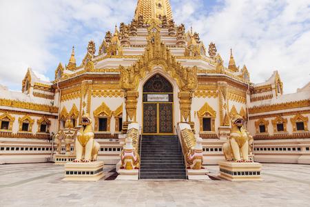 Swe Taw Myat (as known as Buddha Tooth Relic Pagoda) in Yangon, Myanmar 스톡 콘텐츠 - 97059368