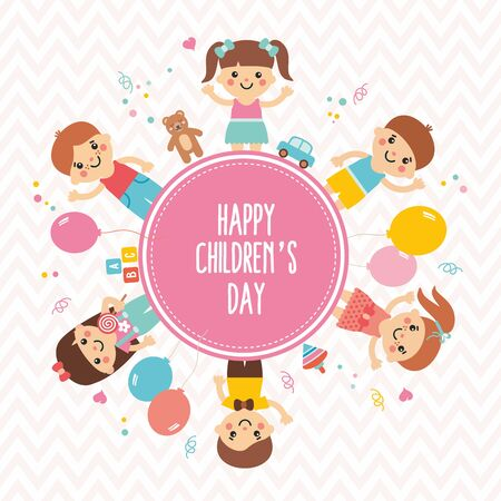 Happy children's day. Cartoon collection with sweet babies around pink frame. Boys and girls character with toys. Perfect for invitations and greeting cards Illustration