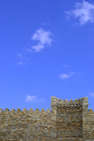 wall against the sky photo