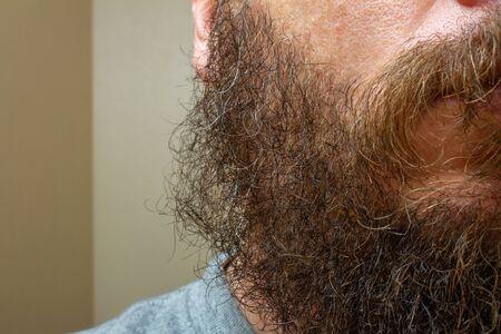 gros plan d'un homme barbu avec une faible profondeur de champ Banque d'images