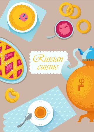 cooking utensils: Russian cuisine. Template for menu with cooking utensils and food: samovar, cup, napkin, cake, jam, pancakes, muffins Illustration