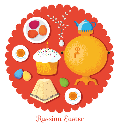 paskha: Set Russian national Easter food. Food illustration russian cuis