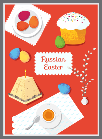 raisin: Set russian Easter food. Food illustration russian cuisine with Illustration