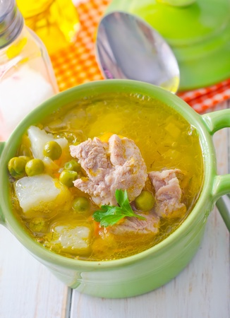 Fresh soup with meat and vegetables photo