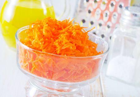 Carrots Stock Photo - 16836187