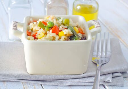 rice with vegetable photo