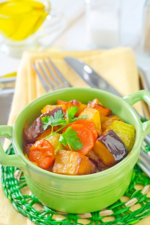 baked vegetables photo