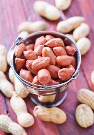 hulled: peanuts