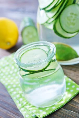 cucumber drink photo