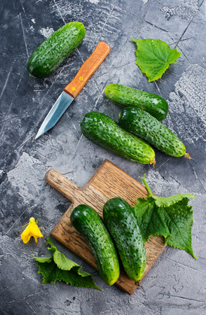 raw cucumbers on a table,stock photo