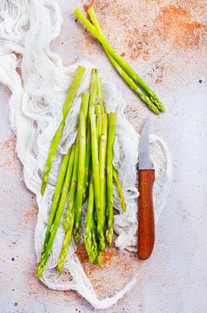 asparagus on atable, green asparagus,diet food