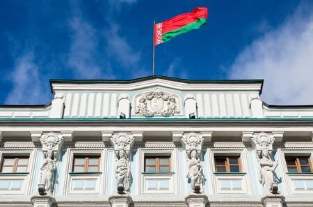 MOSCOW, RUSSIA - August 19, 2016. Embassy building of the Republic of Belarus