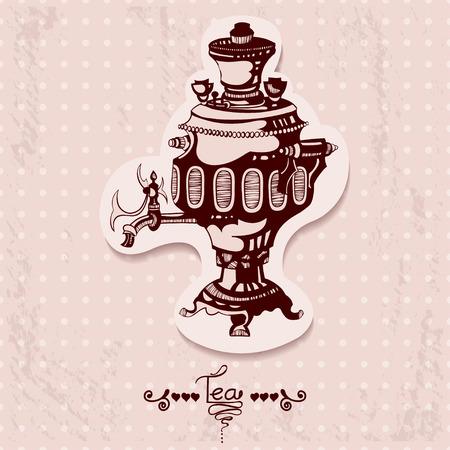 samovar: Abstract illustration of a samovar. Vector. Illustration