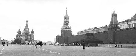 national landmark: Piazza Rossa a Mosca, Russia. Punti di riferimento nazionali. Destinazione turistica.