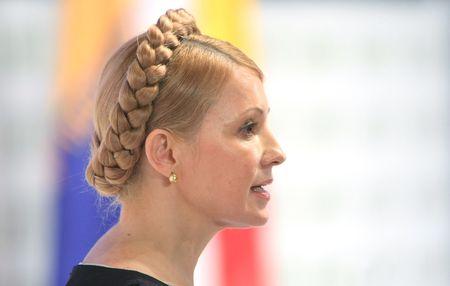 kyiv: Kyiv, Ukraine- July 12, 2008- Yuliya Tymoshenko - Prime Minister  of Ukraine  at party conference