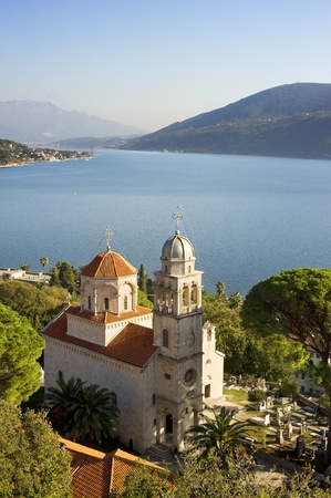 monastery nature: Savina Monastery  is a Serb Orthodox monastery near the city Herceg Novi, Montenegro. Probably comes from the 1030 year, although the oldest record in which the monastery mentioned in 1648.