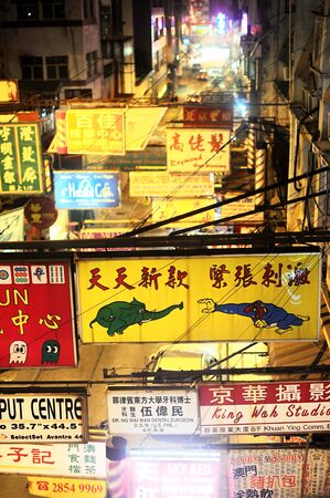 Hong Kong - May 21, 2012: Billboards on Hong Kong street. With a land mass of 1,104 km and population of 7 million people, Hong Kong is one of the most densely populated areas in the world