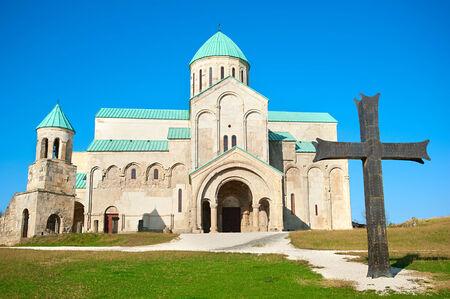 kutaisi: Vista della famosa cattedrale di Bagrati a Kutaisi, Georgia Archivio Fotografico