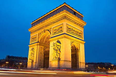 triumphal: The Triumphal Arch (Arc de Triomphe) on Place Charles de Gaulle in Paris, France.