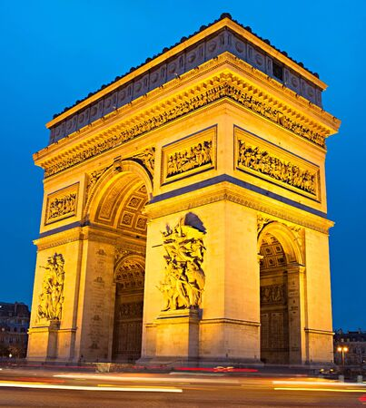 gaulle: The Triumphal Arch  on Place Charles de Gaulle in Paris, France. Stock Photo