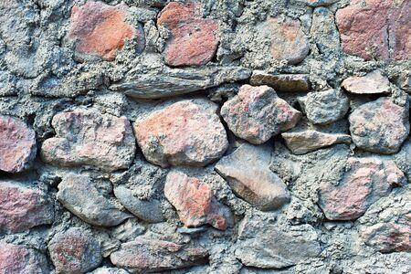 georgian: View of Georgian wall stacked from mountain rocks. Georgia