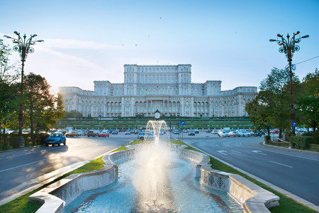 Bucharest Parliament with fountain in front of it. Romania