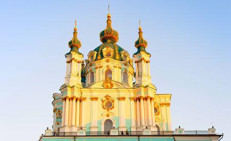 Famous St. Andrews church at sunset. Kiev, Ukraine Reklamní fotografie