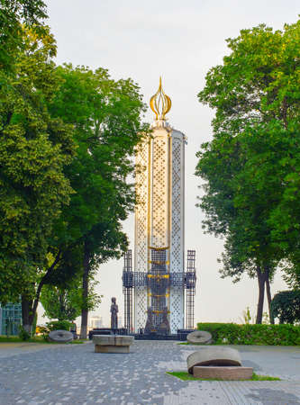 KYIV, UKRAINE - JUNE 13, 2019: Monument to the victims of the Holodomor in Kiev, Ukraine Editorial