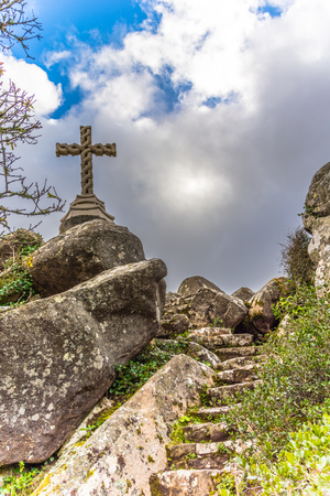 right path: La Cruz Alta in Sintra, Portugal Stock Photo