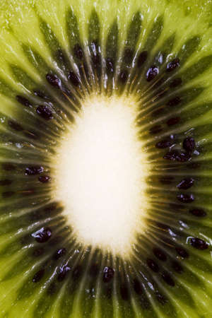 sweet pulp: tasty and ripe kiwi fruit Stock Photo