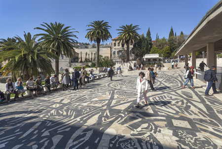 Courtyard paving at the Basilica of the Annunciation in Nazareth
