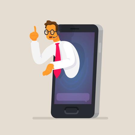 Assistente in linea. Il concetto di assistenza e consulenza attraverso un dispositivo mobile. Consulente nello smartphone. Illustrazione vettoriale in uno stile piatto Vettoriali