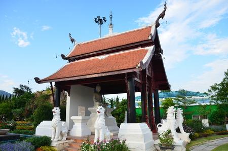 royals: Royal Park Rajapruek chiangmai