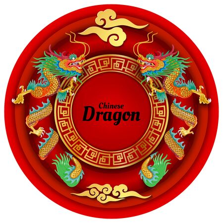 Chinese dragon in a circular frame and red background, the traditional beliefs of the Chinese people And Asians, Vector illustration and design. Illustration