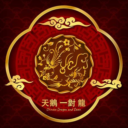 Chinese dragon and swan are the animal that is a symbol of Chinese has a long faith and Chinese people respect, Vector illustration and design.