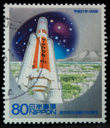 Japanese stamp commemorating space